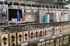 City Vap Perpignan Moulin à Vent propose de nombreux parfums de e-liquides en boutique et sur site de vente en ligne (® city vap)
