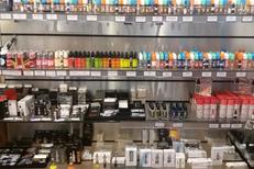 E-liquides Perpignan chez City Vap Perpignan Moulin à Vent avec de nombreux fabricants et saveurs (® city vap)