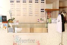 Bubble tea Perpignan dans la boutique KyuTea en centre-ville (® SAAM D Gontier)
