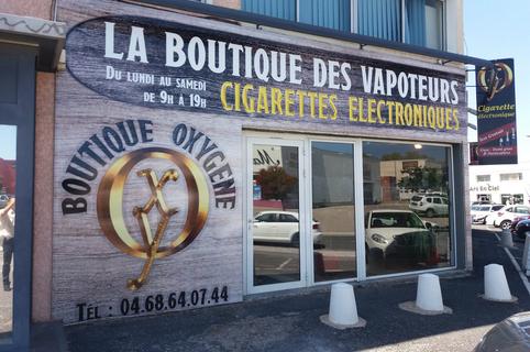 Oxygène Cabestany Cigarettes électroniques près de Perpignan, des e-liquides et du matériel high tech au Mas Guérido (®  networld-D.Gontier)