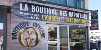Oxygène Cabestany propose des cigarettes électroniques près de Perpignan, des e-liquides et du matériel high tech au Mas Guérido (® networld-D.Gontier)