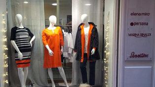 Sensitive Perpignan une boutique de Mode Femme haut de gamme en centre-ville (® networld-david gontier)