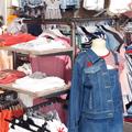 Hello p'tits loups Perpignan dédié aux vêtements enfants présente ses nouvelles collections de vêtements de marque.