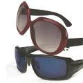 Opticien Perpignan Krys Bressac vous conseille pour protéger vos yeux avec une gamme de Solaires (® krys bressac)