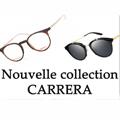 Opticien Perpignan Optique Saint Martin présente la nouvelle collection Carrera à découvrir en boutique ou à domicile.
