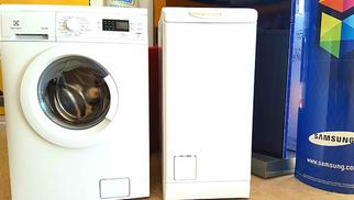 Radio Télé Canigou Perpignan vend du gros électroménager en magasin et sur commande catalogue, comme des machines à laver ou réfrigérateurs.