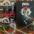 Rando Running Perpignan spécialiste du running et de la randonnée vend les lampes frontales Petzl.